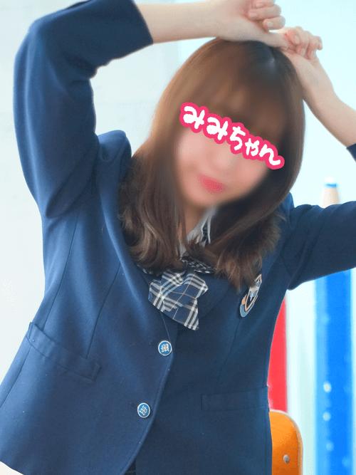 みみちゃん|JKプレイ