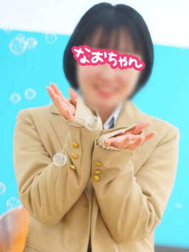 なおちゃん JKプレイ
