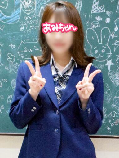 あみちゃん|JKプレイ