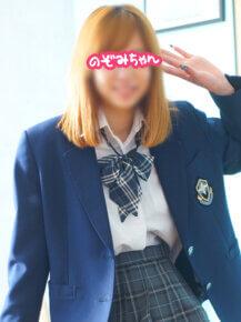 透明感のある煌く華の18才『のぞみちゃん 』本日登校予定です☆彡|JKプレイ