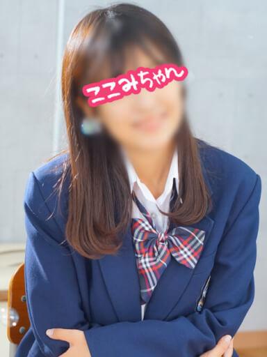 ここみちゃん JKプレイ