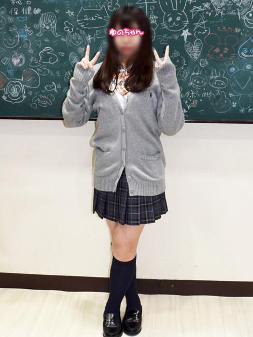 ゆのちゃん|JKプレイ