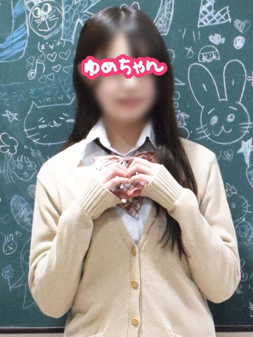 ゆめちゃん|JKプレイ