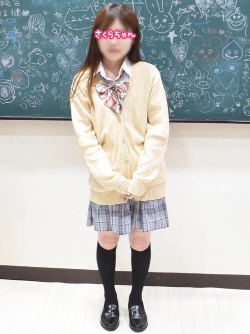 さくらちゃん|JKプレイ