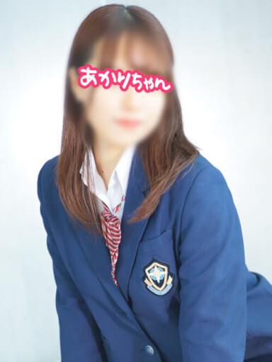あかりちゃん|JKプレイ